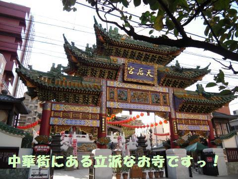 016_convert_20111007233025.jpg