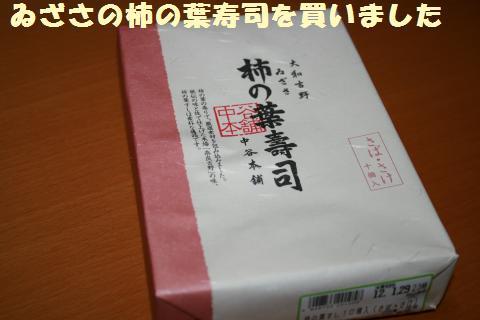 017_convert_20120209172751.jpg