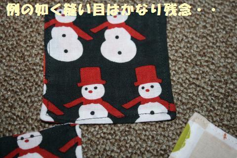 021_convert_20120106230538.jpg