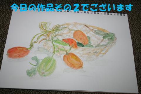 023_convert_20101014231208.jpg