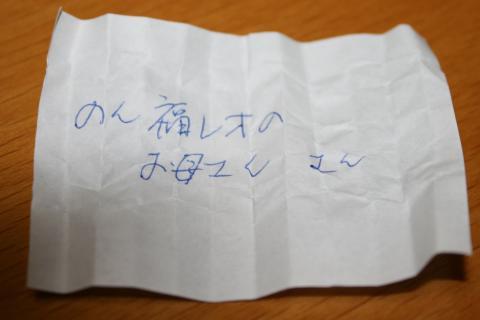 024_convert_20110517204821.jpg