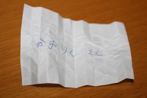 026_convert_20110517204901.jpg