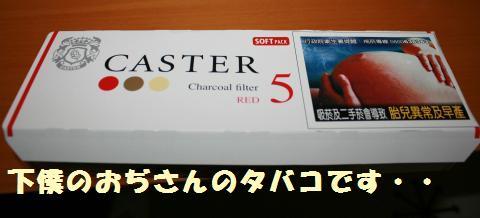 026_convert_20120115235857.jpg