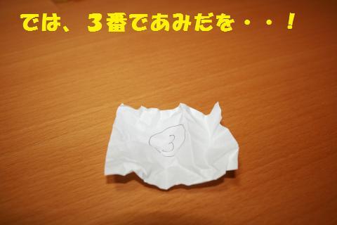 027_convert_20101123235526.jpg