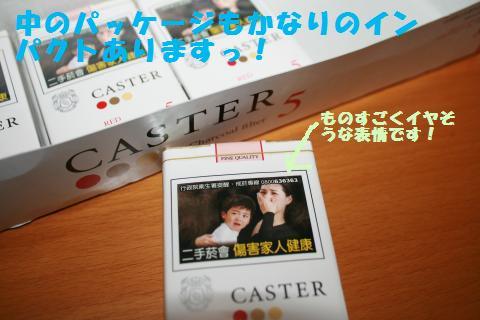 030_convert_20120116000003.jpg