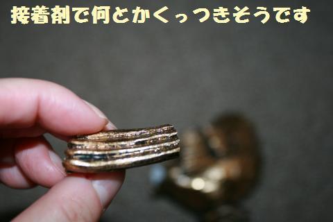032_convert_20110828230026.jpg