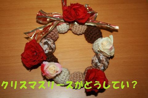 035_convert_20100807134725.jpg