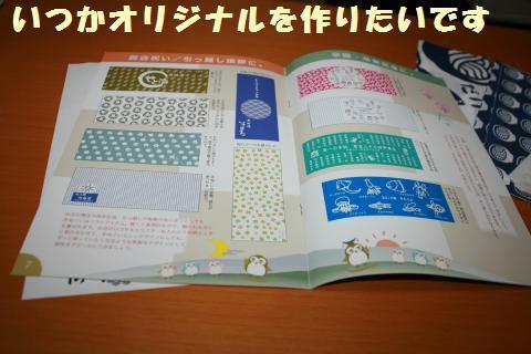 035_convert_20110912195618.jpg