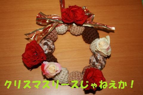 037_convert_20100806202624.jpg