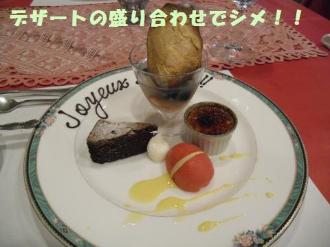 037_convert_20111227230112.jpg