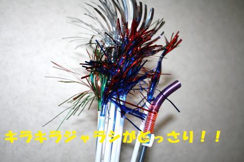 039_convert_20110621202859.jpg