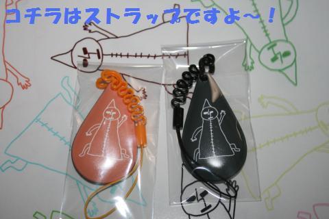 044_convert_20110828230306.jpg