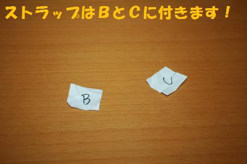 056_convert_20100808205625.jpg