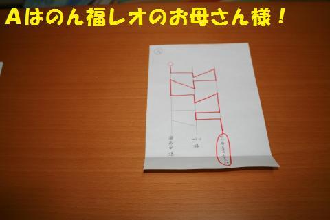 059_convert_20100808205746.jpg