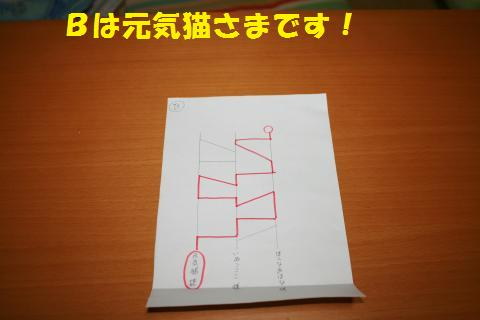 061_convert_20100808205911.jpg