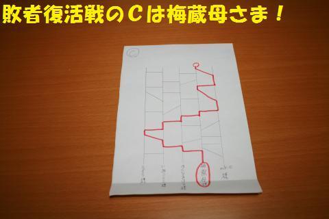 064_convert_20100808210024.jpg