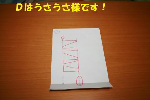 067_convert_20100808210139.jpg