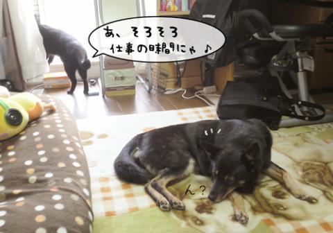 ・代??縺昴m縺昴m蜃コ蜍、縺ォ繧ダconvert_20110624201853