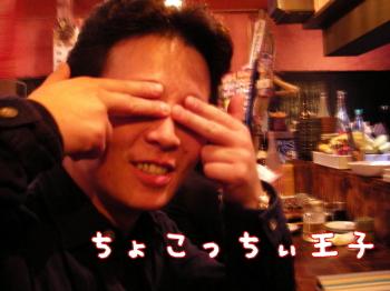 2009019292.jpg