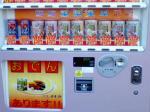 他のジュースも80~100円で売っていて、お得感があります♪