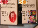 3巻まで発売中!