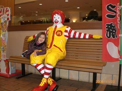 Ronald.jpg