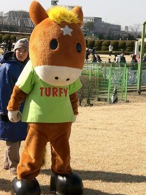 fuchu-keiba1.jpg