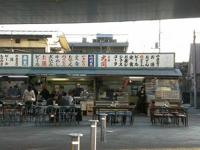 fuchu-keiba6.jpg