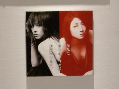 fushin3.jpg