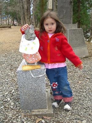 hitsujiyama1.jpg