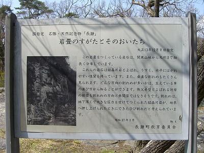 iwadatami1.jpg