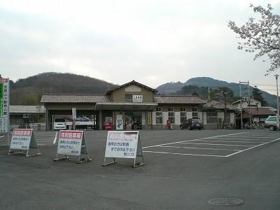 nagatoro5.jpg