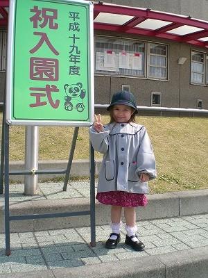 nyuenshiki3.jpg