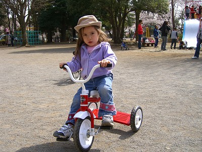 tricycle1.jpg