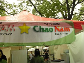 chao Nam1
