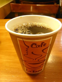 cafelataza2.jpg