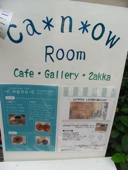 canow2.jpg