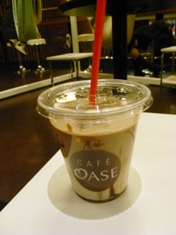 oaze5.jpg