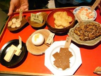 tsukimasa4.jpg
