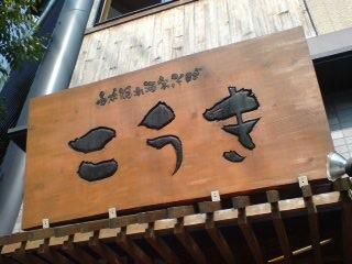 20081009103227.jpg
