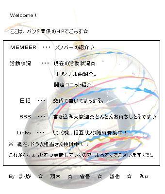 wateryo-yo-0111