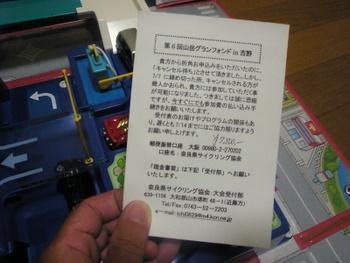 SBSH0876-1.jpg