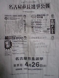 20090427230212.jpg