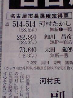 20090505025016.jpg