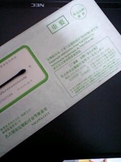 20090517224900