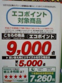20090520222756.jpg