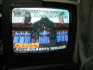 SSCN1836.jpg