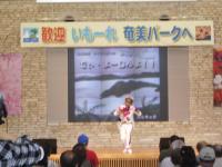 奄美の郷ステージ⑤