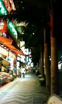 国際通り夜