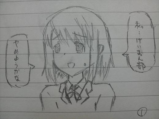 keion1.jpg